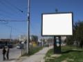 Билборд под наем позиция 3: Варна, бул. Сливница след Пикадили посока Мебелната палата