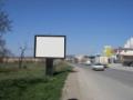 Билборд под наем, позиция 56: Варна, бул. Цар Освободител, в р-на на Метро и бензиностанция Лукойл