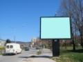Билбордове под наем позиция 6: Варна, бул. Република, след кръстовището с бул. Сливница посока Кауфланд дясно