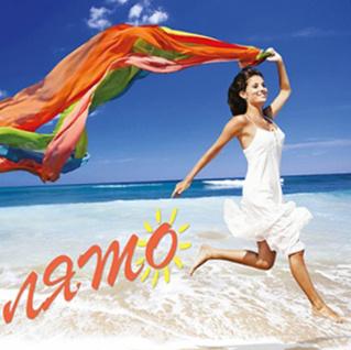Каталог Лято 2017 - фанелки, шапки, козирки, плажни топки, фризби, чадъри