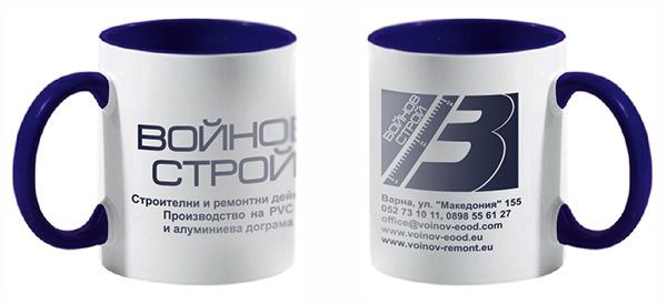 Бяла керамична чаша с пълноцветен сублимационен печат