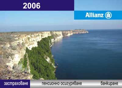 alianz,календар,tangrambg.com,reklama,реклама
