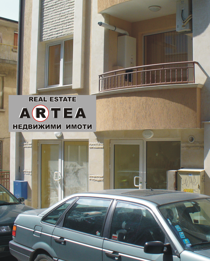 arteav1.png