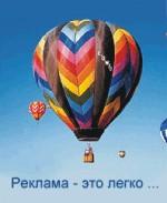 balon.jpg