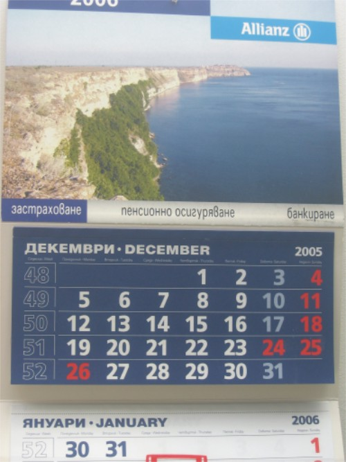 kalendarallianzkamenbr..jpg