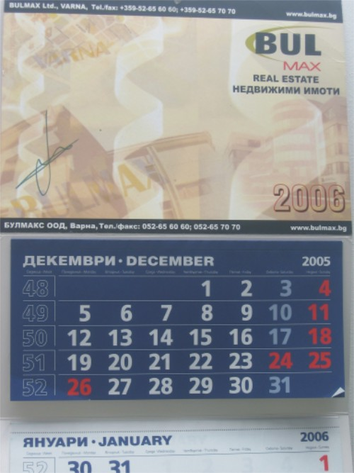 kalendarbulmax.jpg