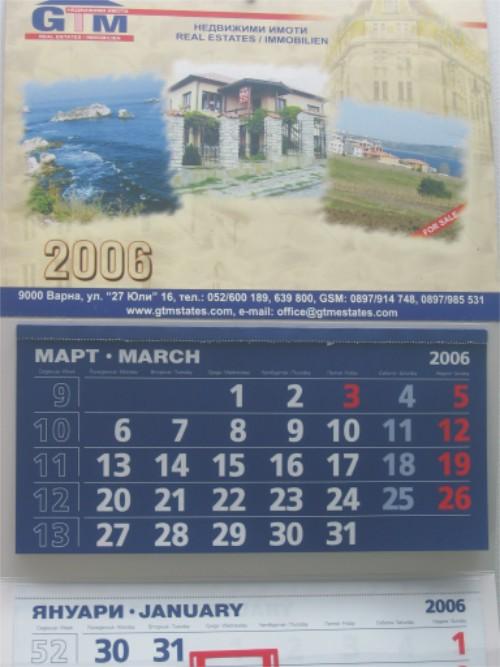 kalendargtm.jpg