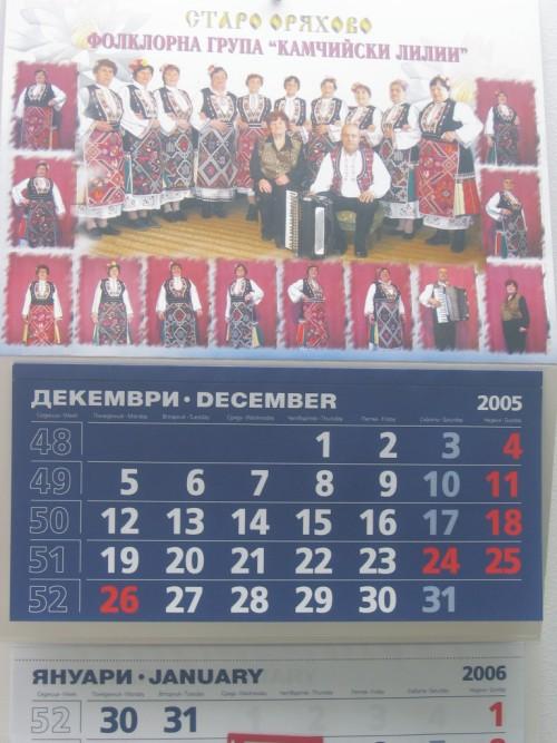 kalendarkamlilii.jpg