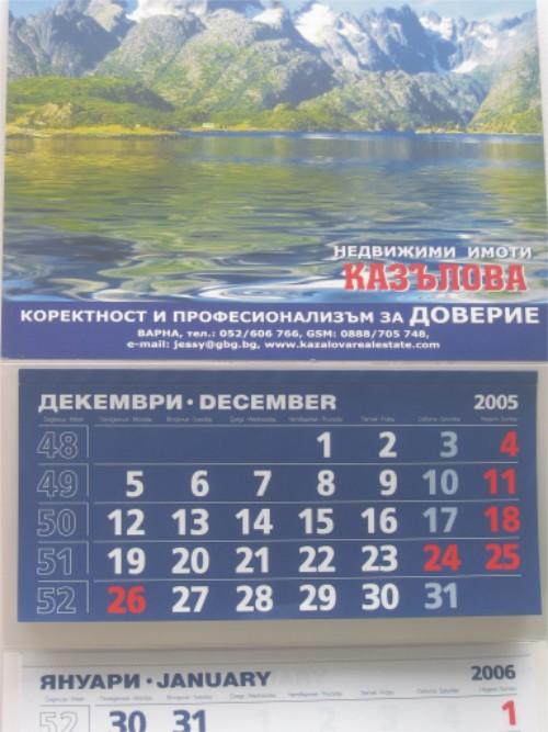 kalendarkazalova.jpg