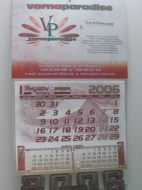 kalendarvarnaparadise.jpg