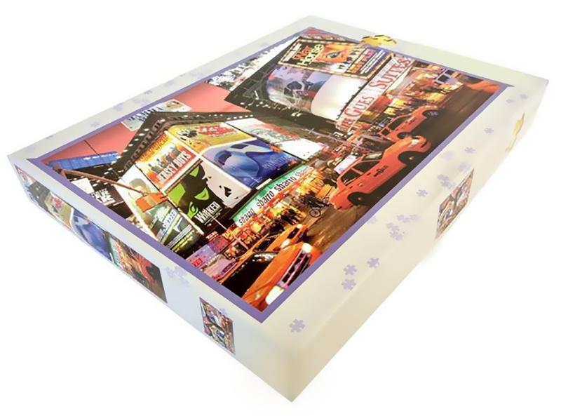 Кутия за пъзел 48 х 68 см