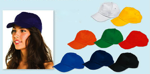 бейзболни шапки