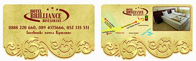 Супер визитки на хотел Брилянс Варна