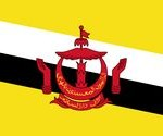 знаме Бруней