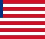 знаме Либерия
