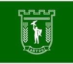 знаме Община Айтос