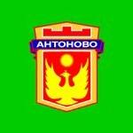 знаме Община Антоново