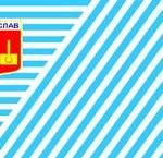 знаме Община Белослав