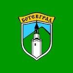 знаме Община Ботевград