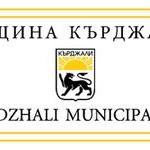 знаме Община Кърджали