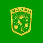 знаме Община Мадан