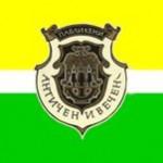 знаме Община Павликени